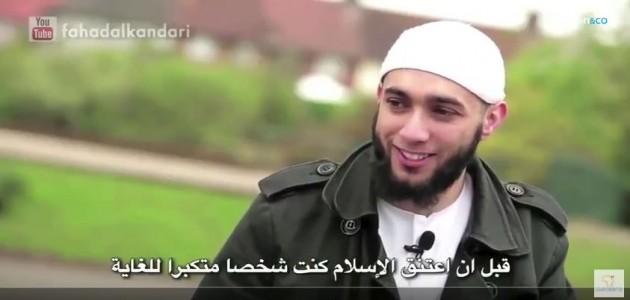 J'ai été guidé par le Coran - des histoires intéressantes pour embrasser l'Islam