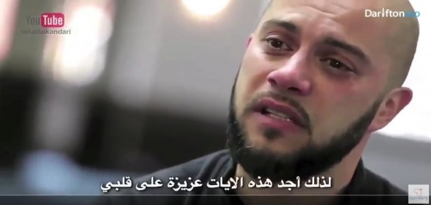 Suivez l'histoire d'une fille française qui s'est convertie à l'islam