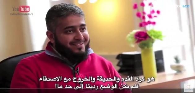 Guidé par la Coran - 'Suivez l'histoire d'un médecin qui se convertit