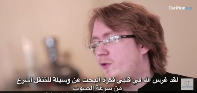 Guidé par la Coran-2