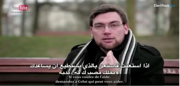 Guidé par la Coran - 3
