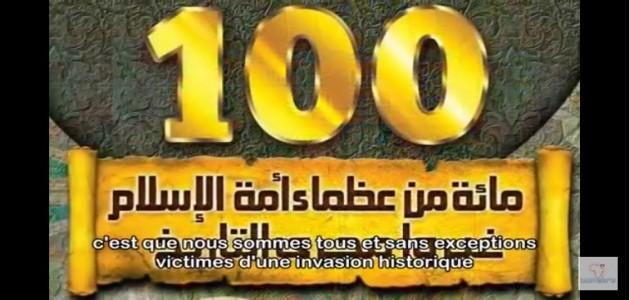Les 100 géants - ep 01