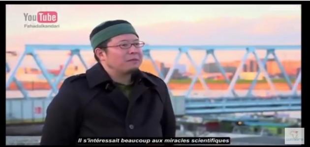 Suivez l'histoire d'un jeune japonais s'est converti à l'islam