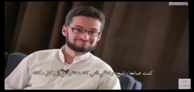Suivez l'histoire d'un jeune francais s'est converti à l'islam