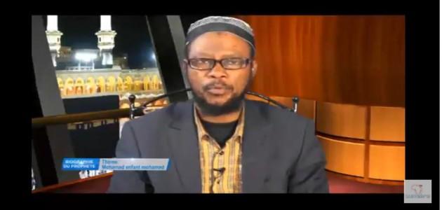 Mohammad enfant Mohammad ( 3 )