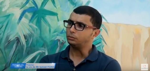 Histoire de succès - La vie de M. Ismael Fouad