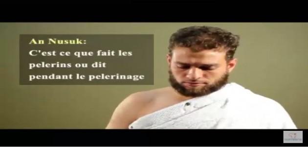 Rites du pèlerinage (Hajj) et la réponse à l'appel (Talbiya) - Al Fiqh